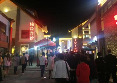 Nocne zwiedzanie Erdobaihe